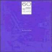 V.A. - The Blue Note Years (14CD Box set/수입)