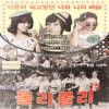 Ƽ�ƶ� (T-ara) - John Travolta Wanna Be (Digipack/�̰���)