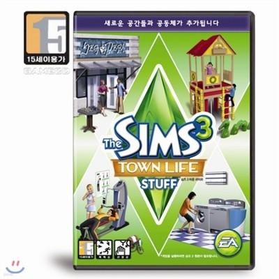[PC]심즈3 아이템팩 타운 라이프 (7월25일출고)
