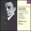 ���帶�ϳ��� : �ǾƳ� ��ǰ�� (Rachmaninov : The Piano Concertos & Piano Works) (6CD) - Vladimir Ashkenazy