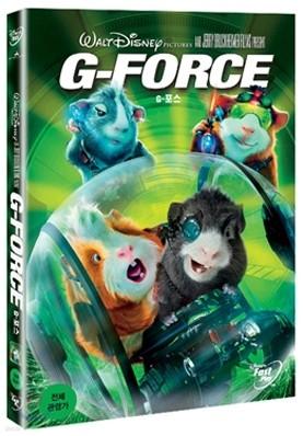 G-포스: 기니피그 특공대(1Disc)