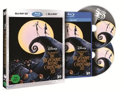 크리스마스의 악몽 콤보팩 2D+3D(한정판) : 블루레이