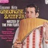 [LP] Gheorghe Zamfir - Master Of The Pan Flute