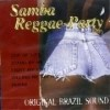V.A. - Samba Reggae-party - Original Brazil Sound (�̰���)