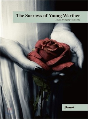 The Sorrows of Young Werther 젊은베르테르의슬픔