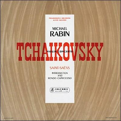 Michael Rabin 차이코프스키: 바이올린 협주곡 (Tchaikovsky: Violin Concerto Op.35) 마이클 라빈 [LP]