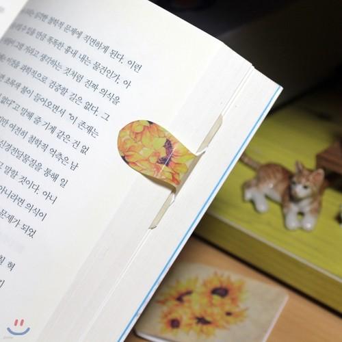 [자동책갈피 수지인(手紙印)] 수채 해바라기
