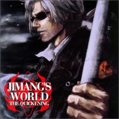 Jimang - Jimang's World: The Quickening