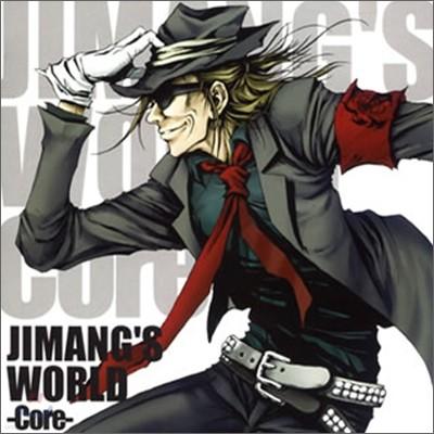 Jimang - Jimang's World: Core