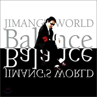 Jimang - Jimang's World: Balance