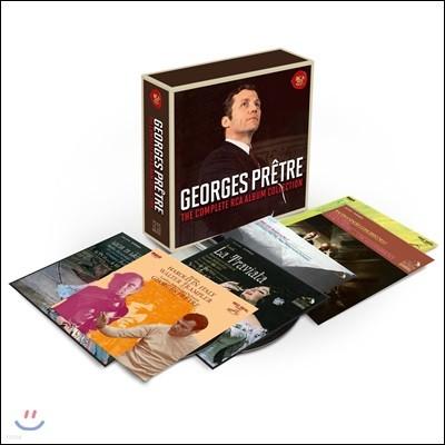 Georges Pretre 조르주 프레트르 RCA 앨범 전집 컬렉션 (The Complete RCA Album Collection)