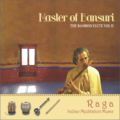 Sachdev (사츠데브) - Master Of Bansuri (반수리 명인): 인도명상음악 라가