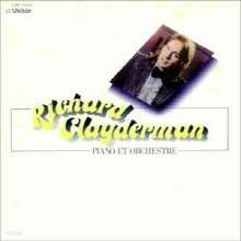 [LP] Richard Clayderman - Piano Et Orchestre