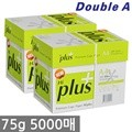 [������] �����÷���(Hi-Plus) A4 �������(A4����) 75g 5000�� (2500�� 2BOX)