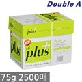 [������] �����÷���(Hi-Plus) A4 �������(A4����) 75g 2500�� 1BOX