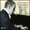 ���帶�ϳ��� : �ǾƳ� ���ְ� ���, �İ��ϴ� ���ð� (Rachmaninov : 4 Piano Concertos, Rhapsody On A Theme of Paganini) (2CD) - Stephen Hough