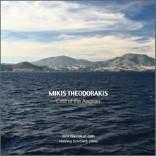 미키스 데오도라키스: 에게해의 동쪽