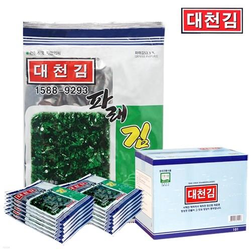 [우체국 직송/무료배송] 대천김 조미구이 파래김 15봉