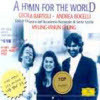 ������ - Hymn For The World (����/4573552)
