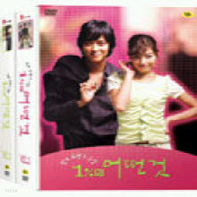 (DVD) 1%의 어떤 것 (9Disc, 26부) (MBC-TV Series : 1% of Something)