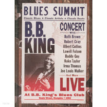 (DVD) B.B. King - Blues Summit Concert (수입)