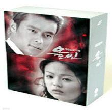 (DVD) 올인 박스세트 (8 Disc)