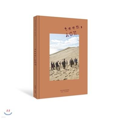 세븐틴 (Seventeen) 2집 - Teen, Age [Orange ver.]