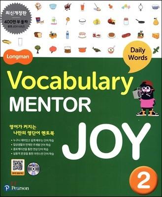 Longman Vocabulary Mentor Joy 2