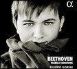 Filippo Gorini 베토벤: 디아벨리 변주곡 (Beethoven: Diabelli Variations Op.120)