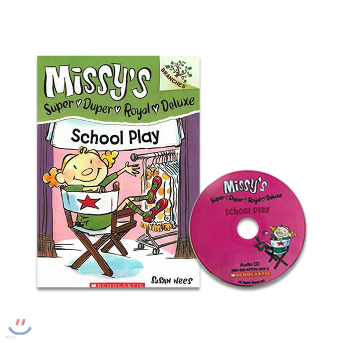 Missy's Super Duper Royal Deluxe #3 School Play (Book & CD)