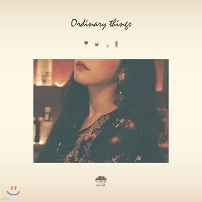 주니엘 (Juniel) - 미니앨범 4집 : Ordinary Things