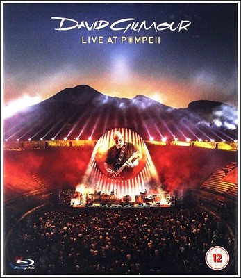 David Gilmour (데이비드 길모어) - Live At Pompeii (Deluxe Edition)