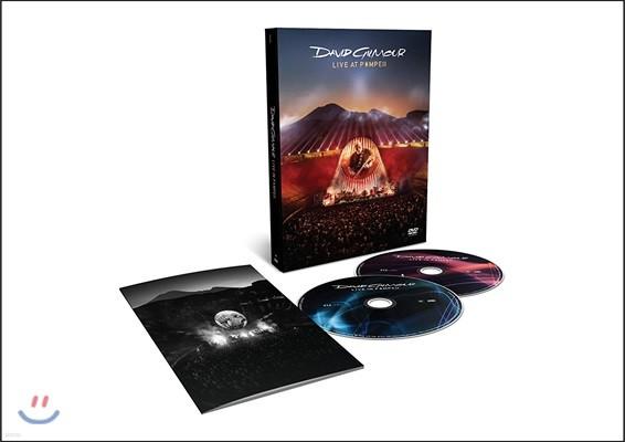 David Gilmour (데이비드 길모어) - Live At Pompeii [2DVD]