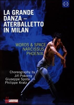 Aterballetto 라 그랑드 단차 - 아테르발레토 인 밀라노 (La Grande Danza - Aterballetto In Milan)