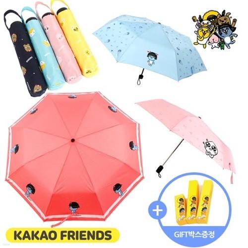 카카오프렌즈 우산 모음전!