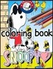 Snoopy Coloring Book Vol.1-2: Coloring Book: Stress Less Coloring