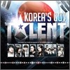 �ڸ��� �� �ŷ�Ʈ (Korea's Got Talent)