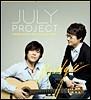 JULY Project 2�� - Bridge