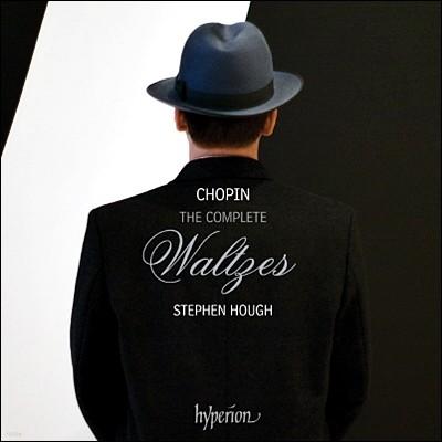 Stephen Hough 쇼팽: 왈츠 전곡, 야상곡 2번 - 스티븐 허프