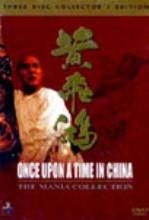 황비홍(黃飛鴻) 박스세트 / Once Upon A Time In China - Box Set