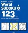 월드챔피언 스도쿠시리즈 123 2