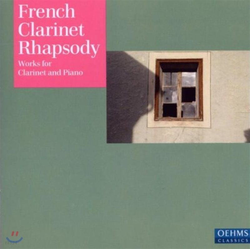 Ralph Manno 클라리넷 랩소디 - 프랑스 클라리넷 작품집 (French Clarinet Rhapsody - Works for Clarinet & Piano)