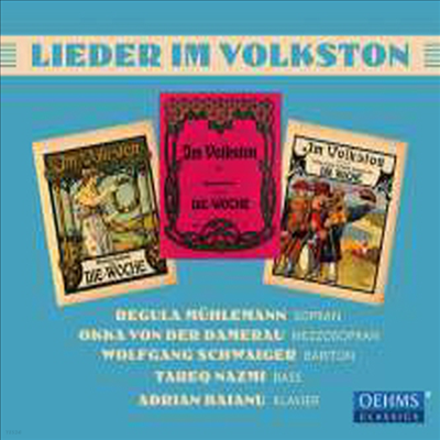 가곡 소품집 - 민요 스타일의 노래 (Lieder im Volkston - Songs in the Style of Folk Music) - Adrian Baianu