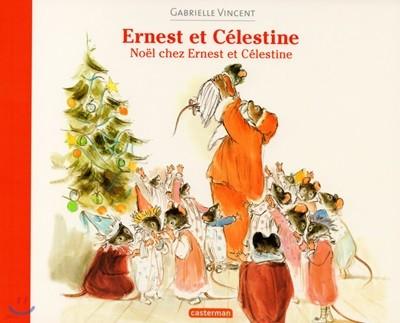 Noel chez Ernest et Celestine 어니스트와 셀레스틴의 크리스마스