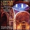 Victoria Musicae 코퍼스 크리스티 - 평성가 모음집 (Corpus Christi)