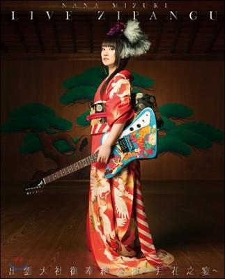Nana Mizuki (미즈키 나나) - LIVE ZIPANGU×出雲大社御奉納公演~月花之宴~ [4Blu-ray]