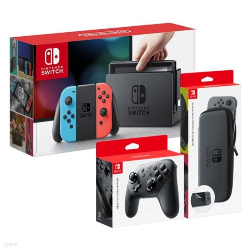 [스위치 본체]닌텐도 스위치 본체+프로컨트롤러+닌텐도 정품 휴대용케이스(액정보호필름 포함)