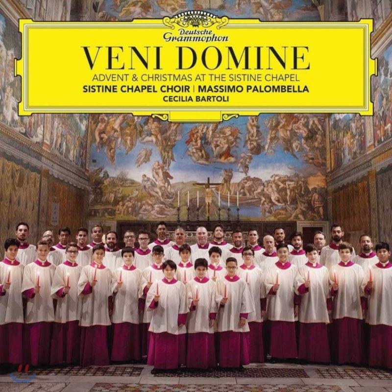 Sistine Chapel Choir 임하소서 주여 - 시스티나 성당의 강림절과 성탄절 (Veni Domine)
