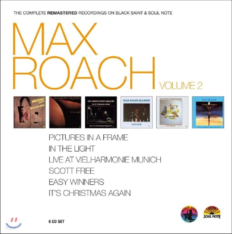 Max Roach (맥스 로치) - Max Roach Vol.2 (Deluxe Edition)