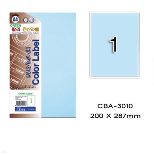 그린전산칼라라벨 CBA-3010 (1팩7장,연파랑,A4)